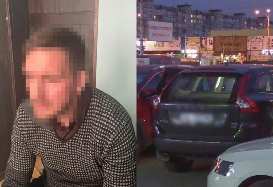 В Киеве полиция задержала преступника, державшего женщин в заложниках ради денег - фото 1