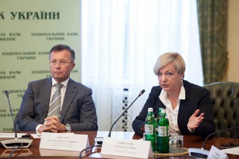 Александр Писарук и Валерия Гонтарева. Фото пресс-службы НБУ