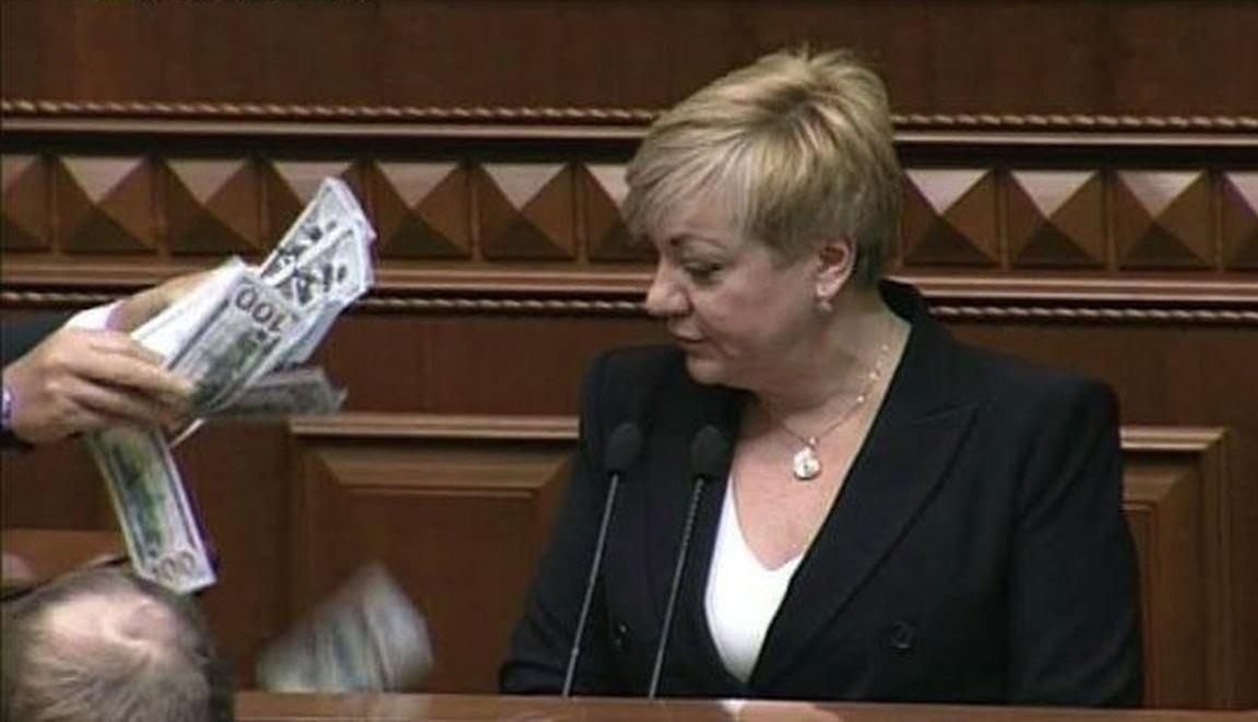 Александру Дубинскому интересно, как Валерия Гонтарева получила долллары