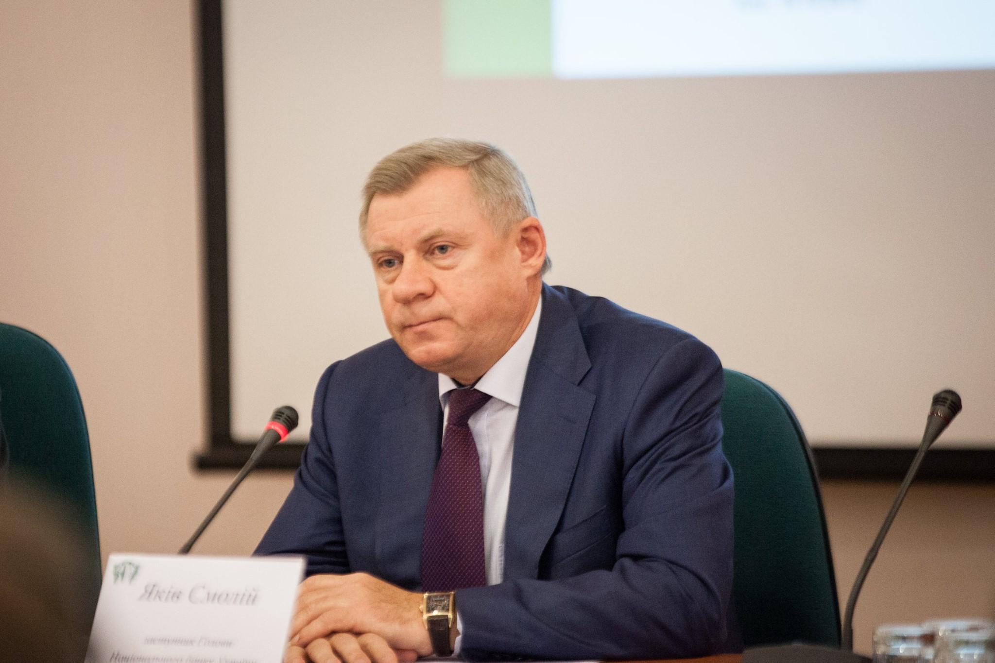 Яков Смолий, первый замглавы НБУ