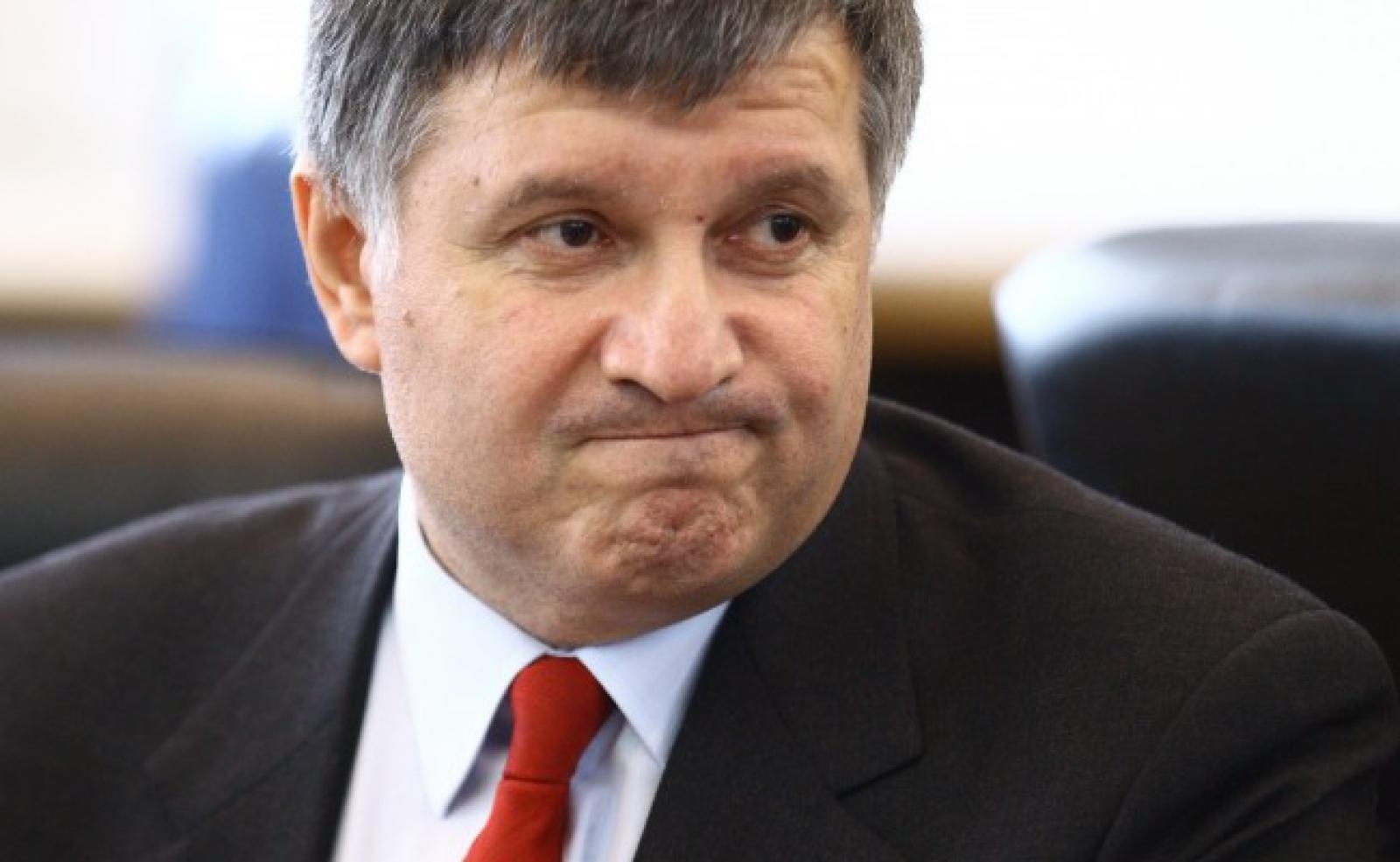 Арсен Аваков, глава МВД