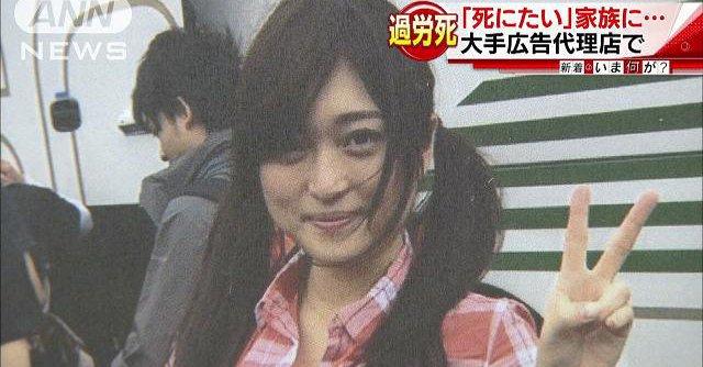 Мацури Такахаси. Фото The Tokyo Reporter