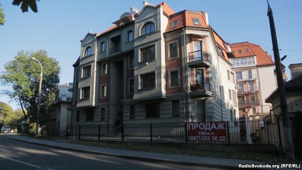 Дом во Львове, в котором у Улинца есть квартира