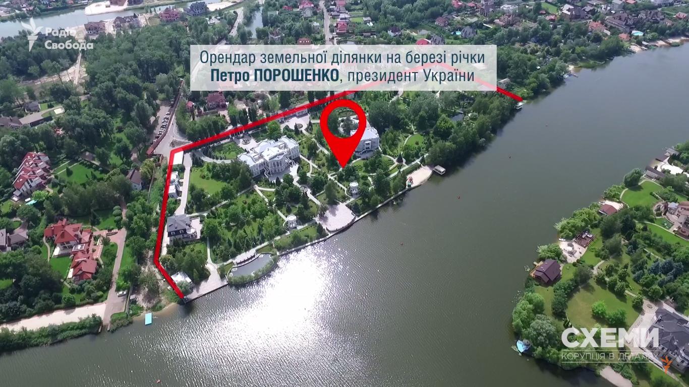 Резиденция Порошенко под Киевом