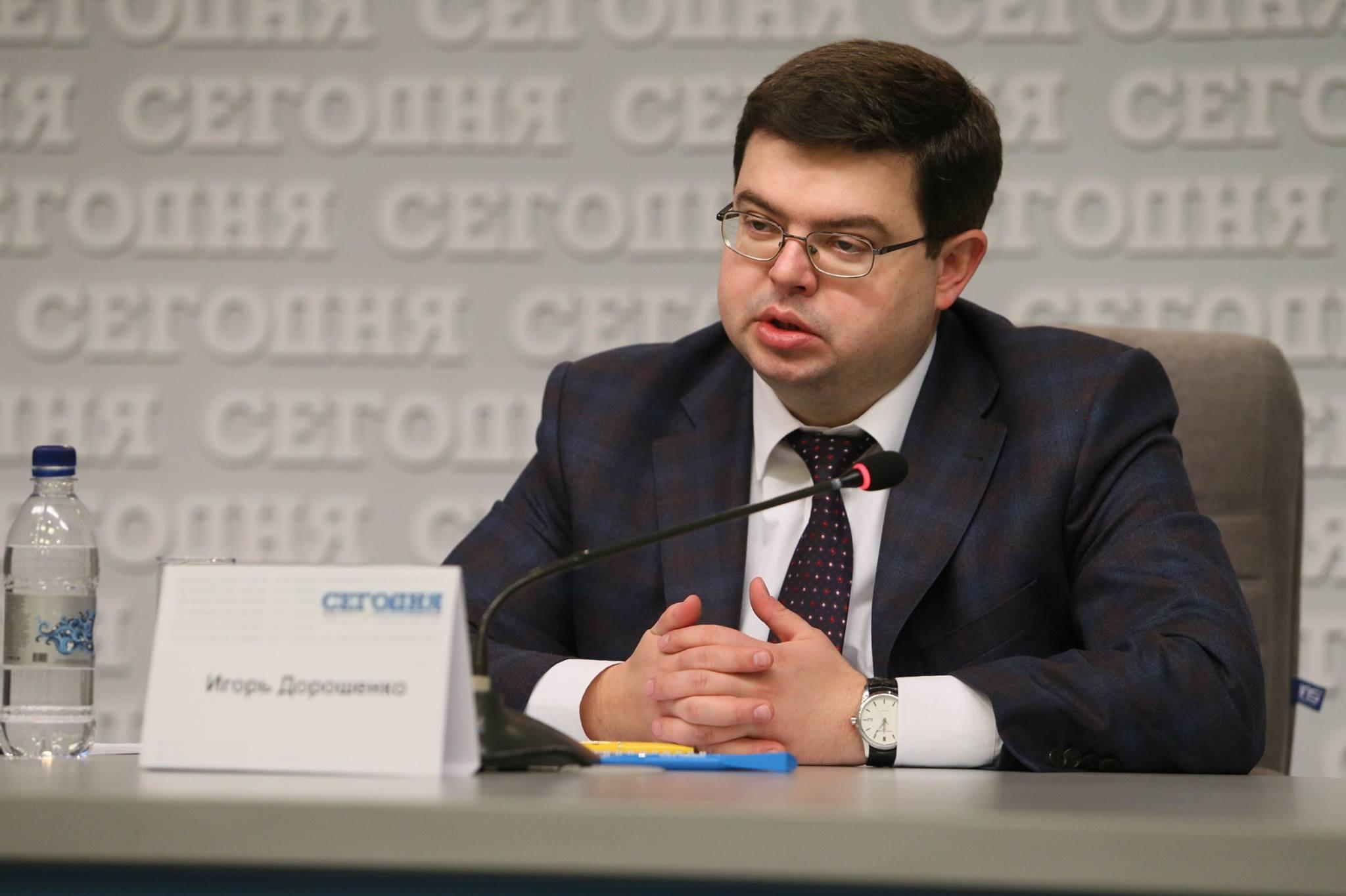 Игорь Дорошенко. Фото из Фейсбук