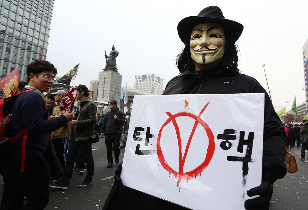 Фото:  EPA/JUNG UI-CHEL
