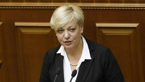 Валерия Гонтарева, глава НБУ