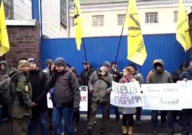 Активисты блокируют Лукьяновское СИЗО. Фото: Facebook