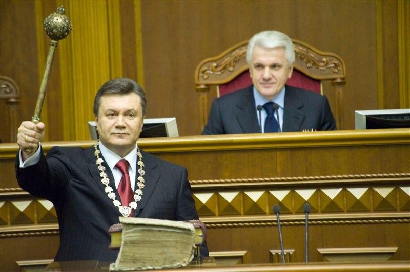 "Инаугурация Януковича. Фото: ""День"""