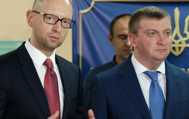 Арсений Яценюк и Павел Петренко