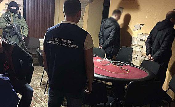 В Киеве накрыли VIP-казино: входной «билет» стоил $1000
