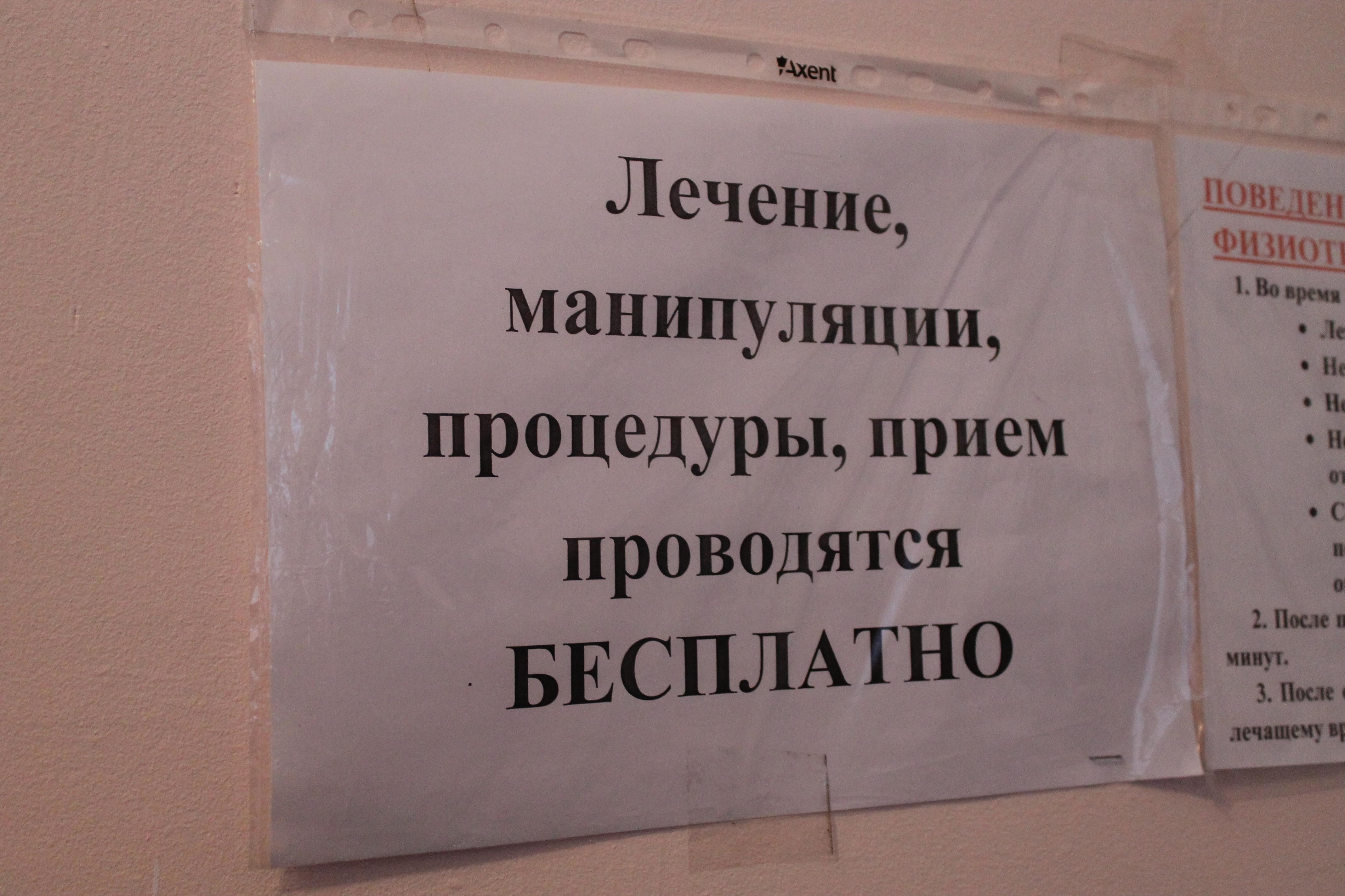 Фельдшер сельской амбулатории Луганщины: «Нам хочется просто жить, понимаете?», фото-2