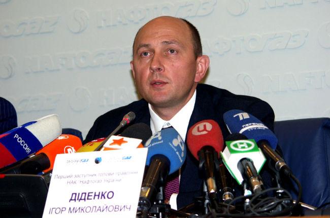 Игорь Диденко. Фото: naftogaz.com