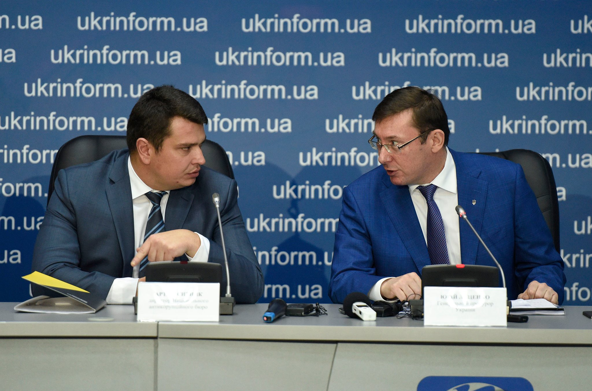 Артем Сытник и генпрокурор Юрий Луценко