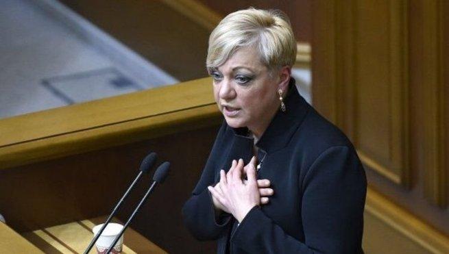 Глава НБУ Валерия Гонтарева ждет транш от МВФ до конца января