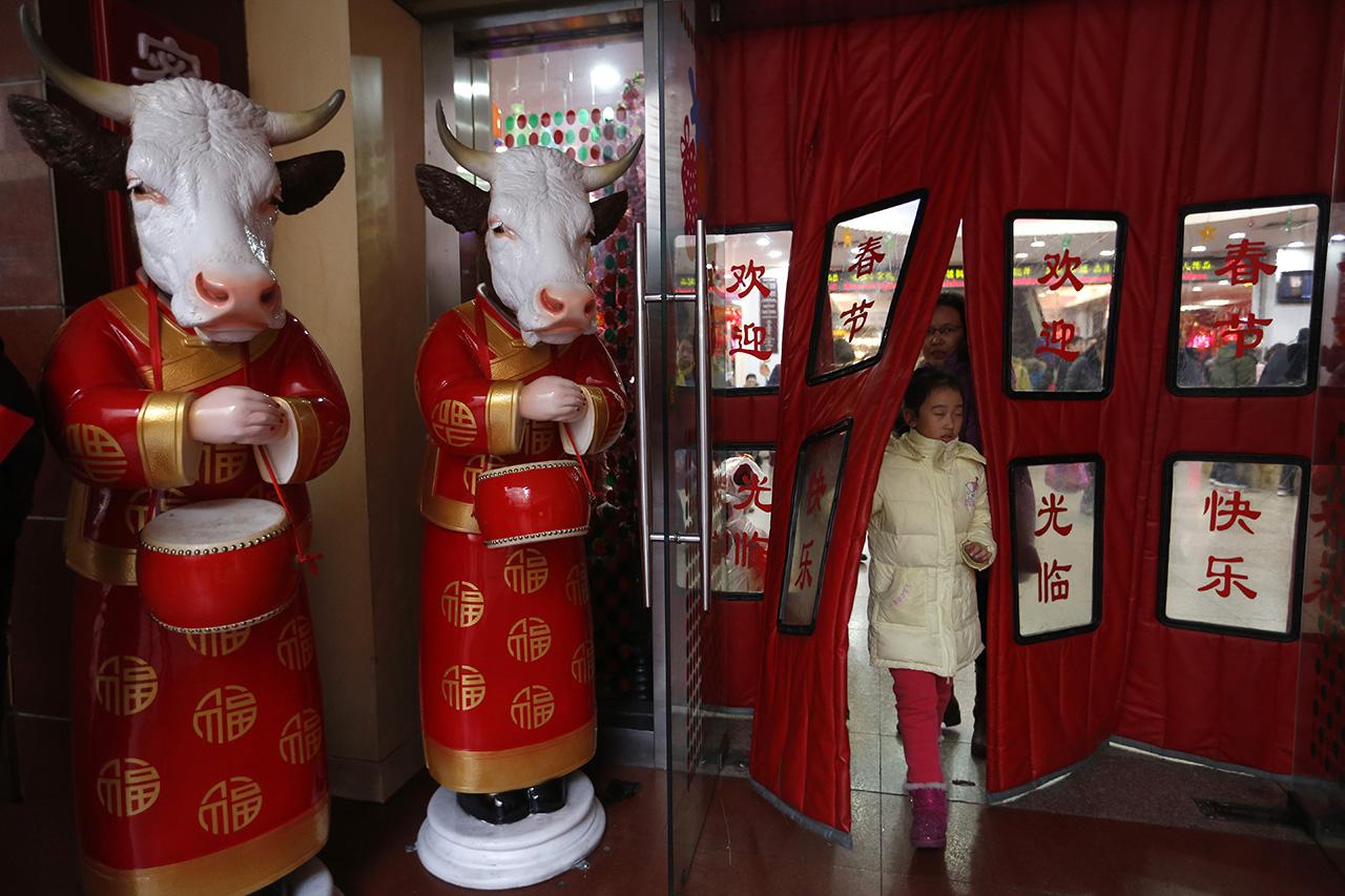 5888b2927a248548411266 И снова праздники. Как в мире отмечают китайский Новый год