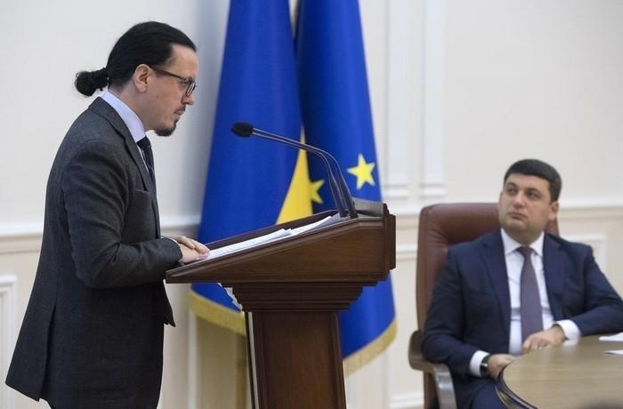 Войцех Балчун и Владимир Гройсман