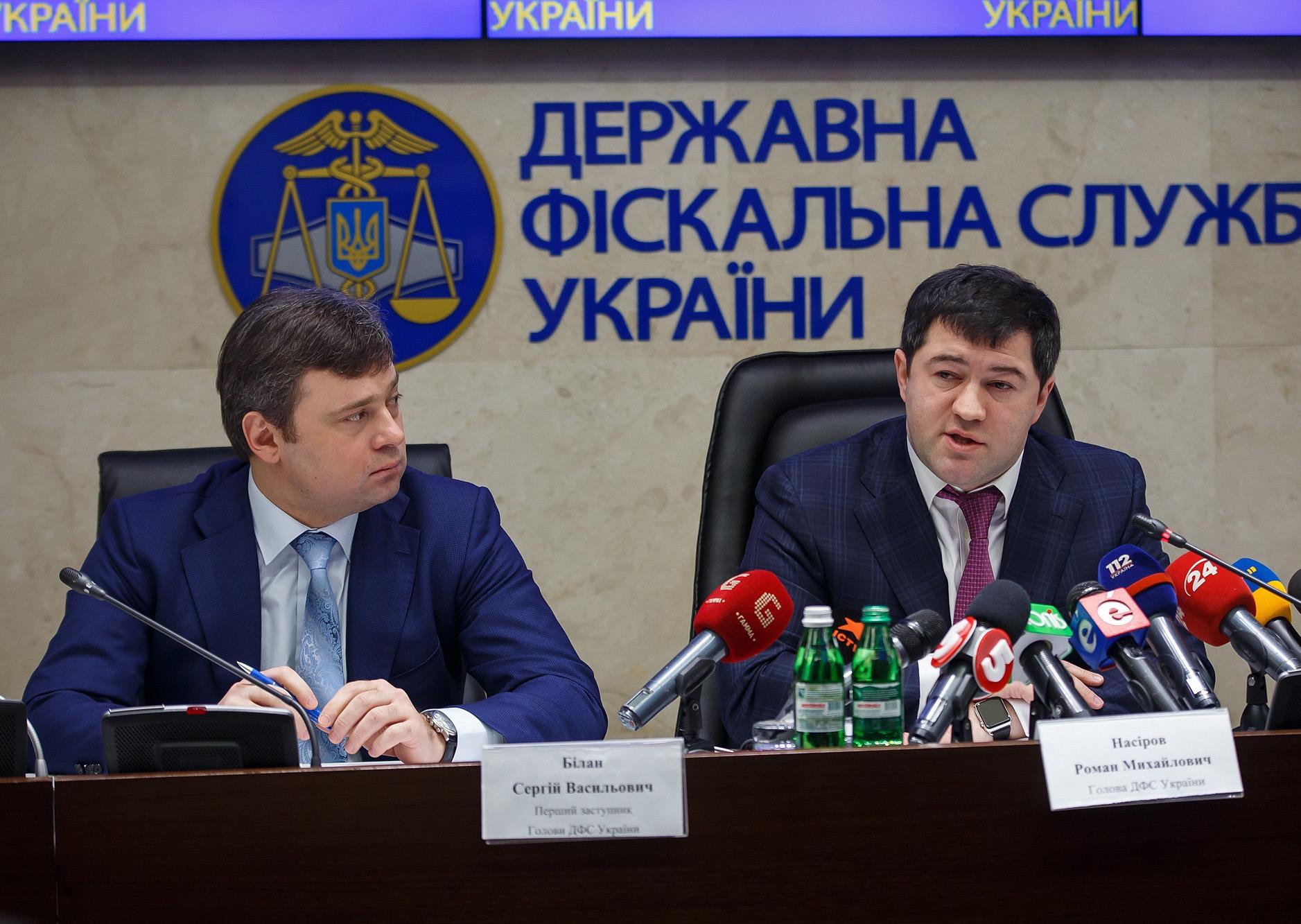 Насиров и Билан могут не беспокоиться. Депутаты сохранят для них налоговую милицию Фото: пресс-служба ГФС
