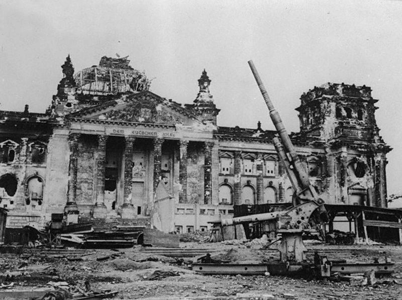 Штурм Рейхстага в 1945 году