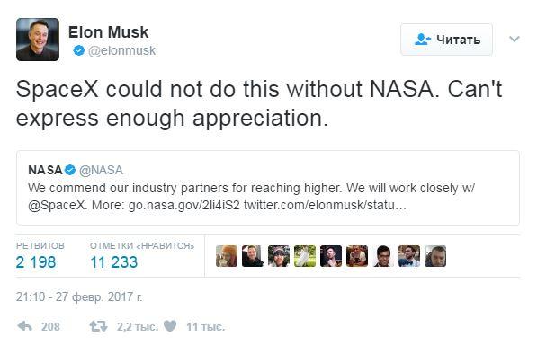 Вконце следующего 2018-ого люди смогут полететь наЛуну— SpaceX
