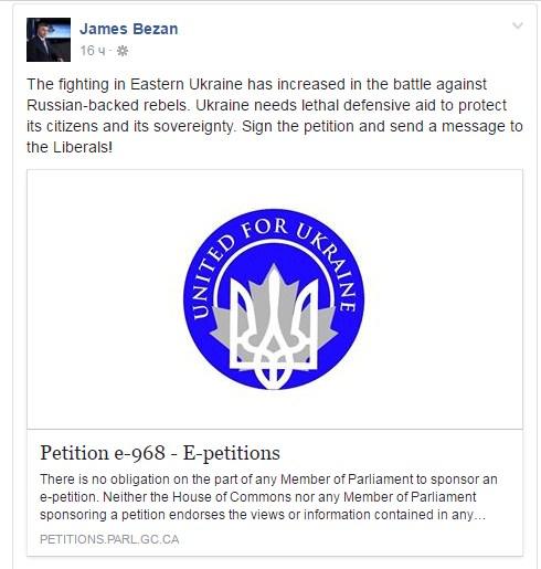 Впарламенте Канады зарегистрирована петиция запредоставление Украине оружия