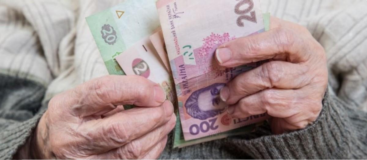 Власти снова решили делать пенсионную реформу. Вторую за три года