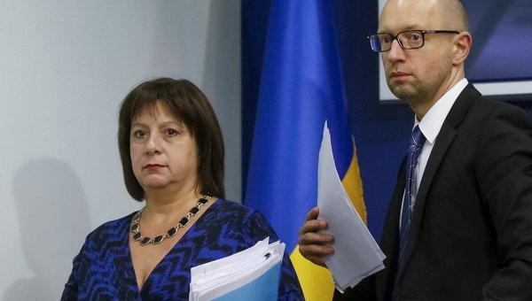 Арсений Яценюк и Наталья Яресько в 2015 году начали налоговую реформу, которая не окончена и по сегодняшний день.