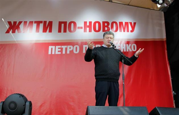 Той жизнью, которую для украинцев в 2014 году планировал будущий президент, спустя три года довольны немногие граждане
