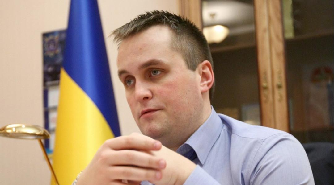 Руководитель САП Назар Холодницкий рассказал, что инкриминируют Мартыненко