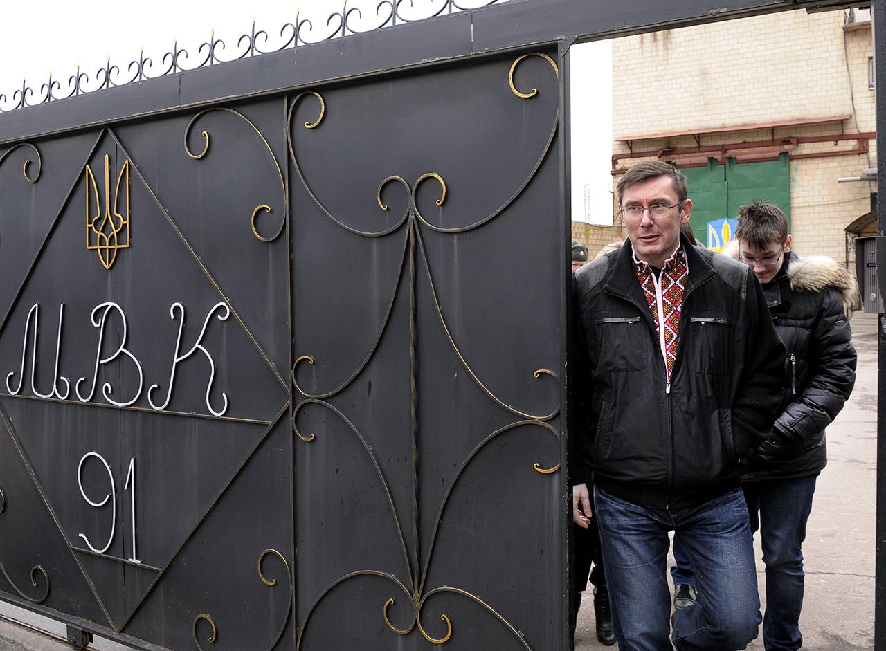 07 апреля 2013-го. Луценко выходит на свободу