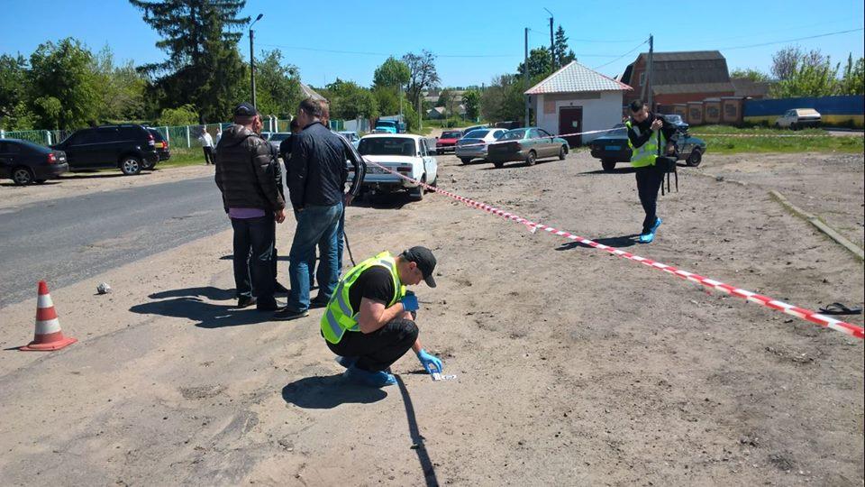 facebook.com/police.kharkov