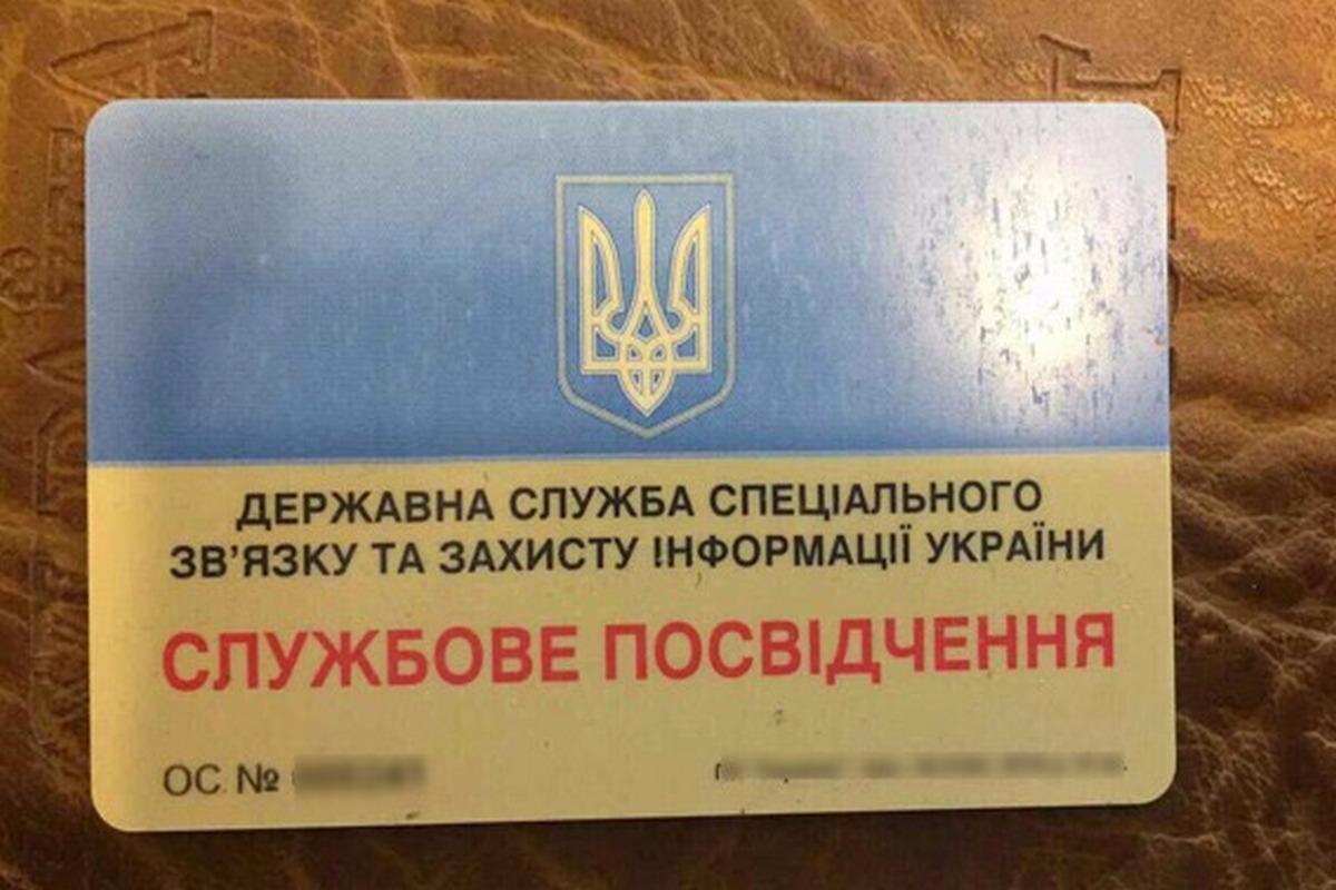 cybercrime.gov.ua