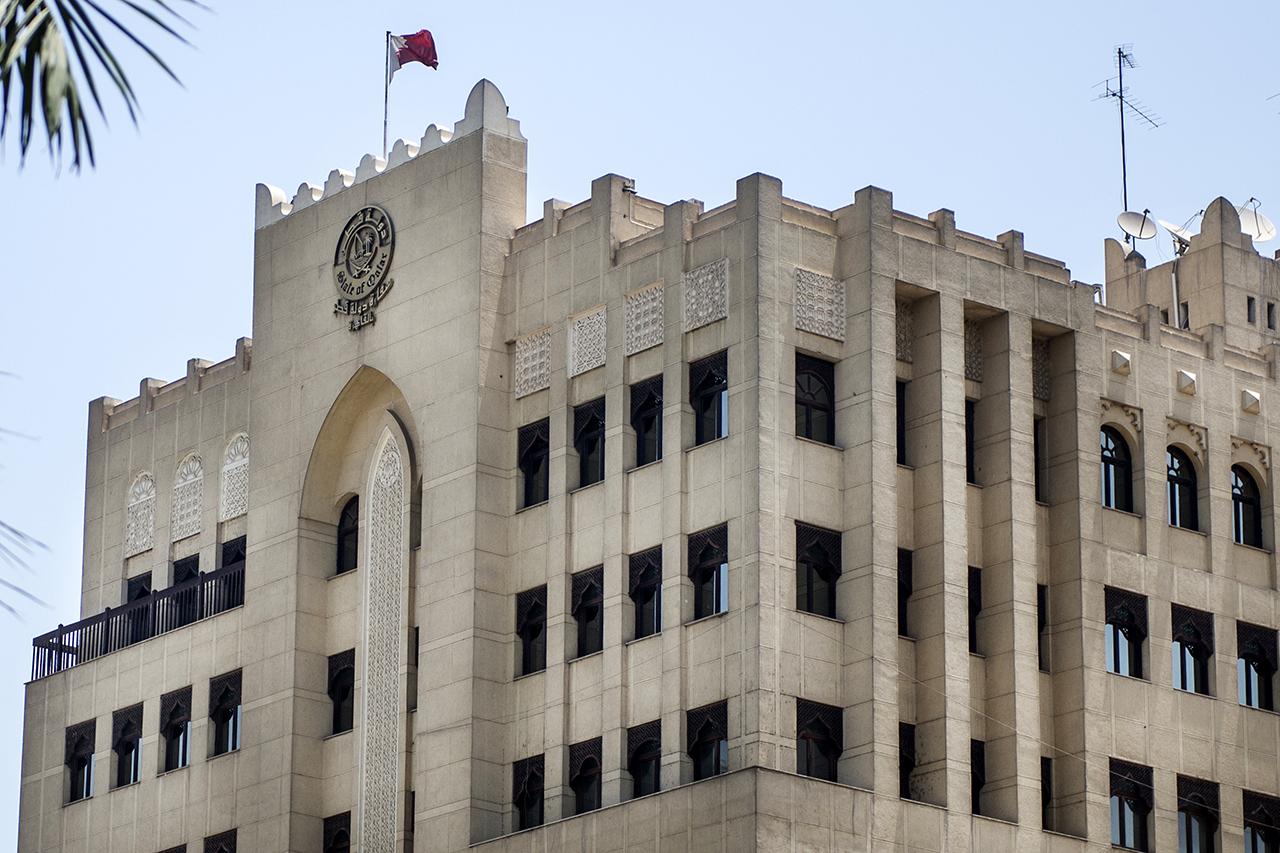 Посольство Катара в Каире, Египет. Фото: EPA/MOHAMED HOSSAM
