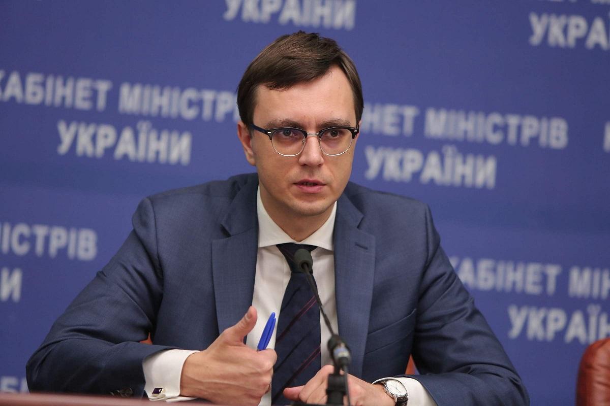 Владимир Омелян. Фото: пресс-служба Кабмина