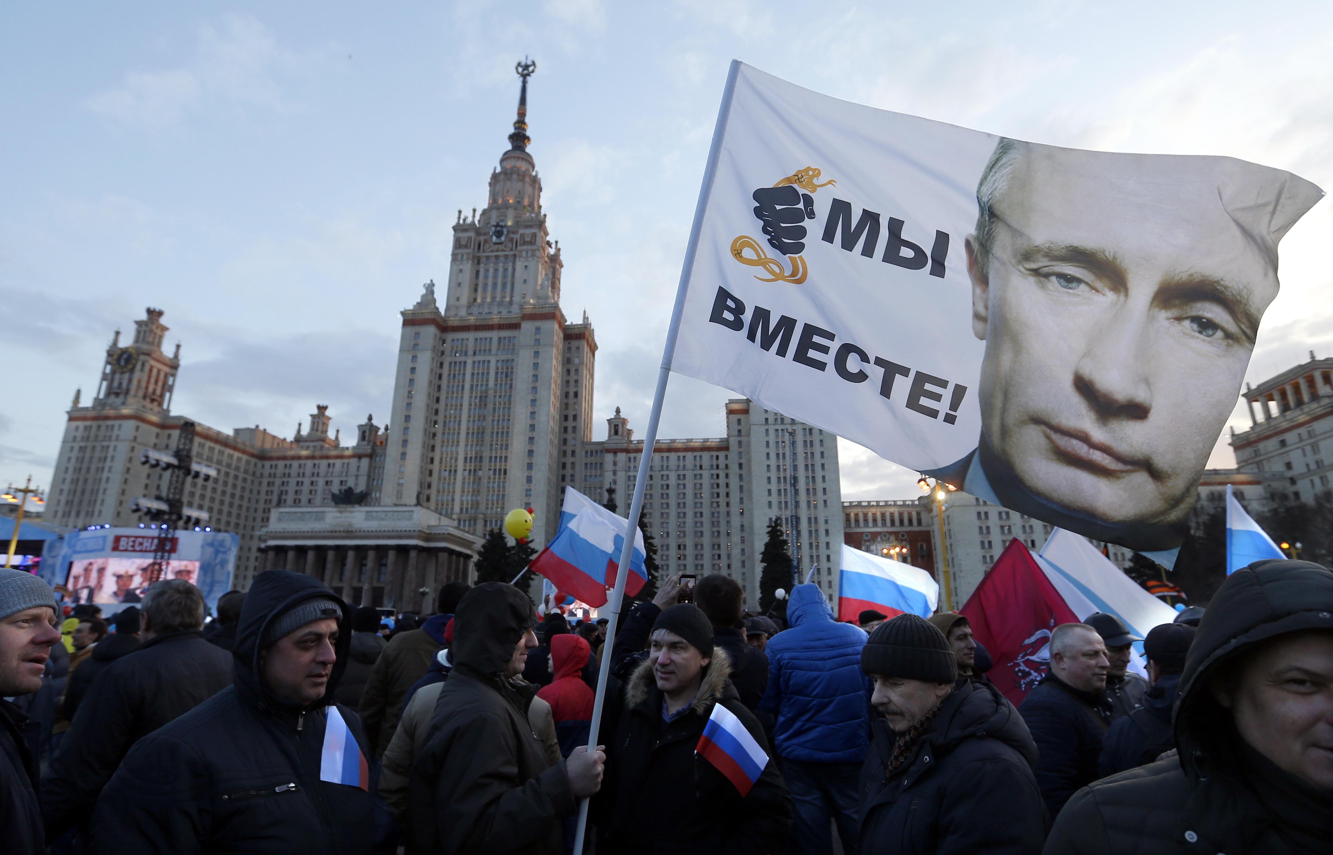 Празднование 3-летия аннексии Крыма в Москве. Фото: EPA