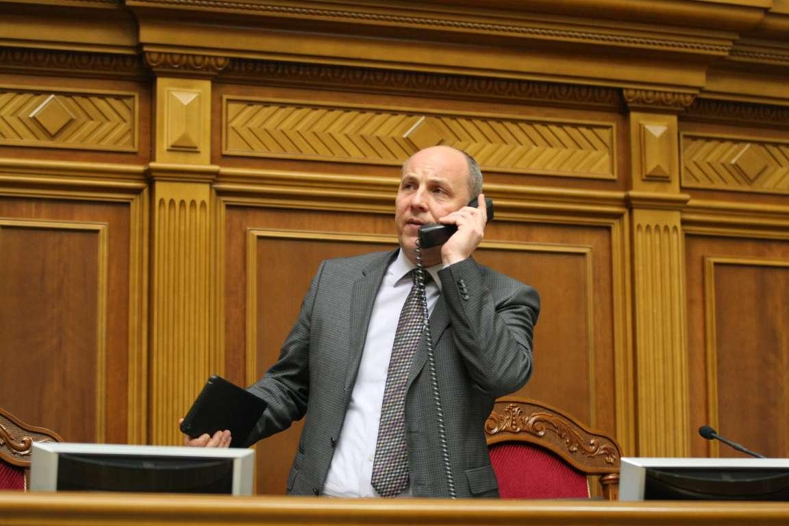Спикер Рады Андрей Парубий ссылается на незавершенность процедуры спецпроверки кандидатов