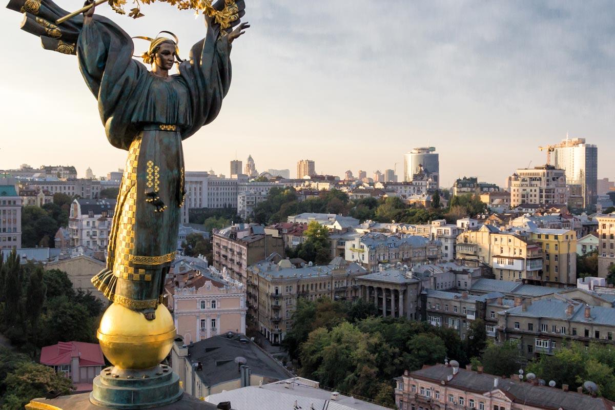 Ну как там в Киеве?
