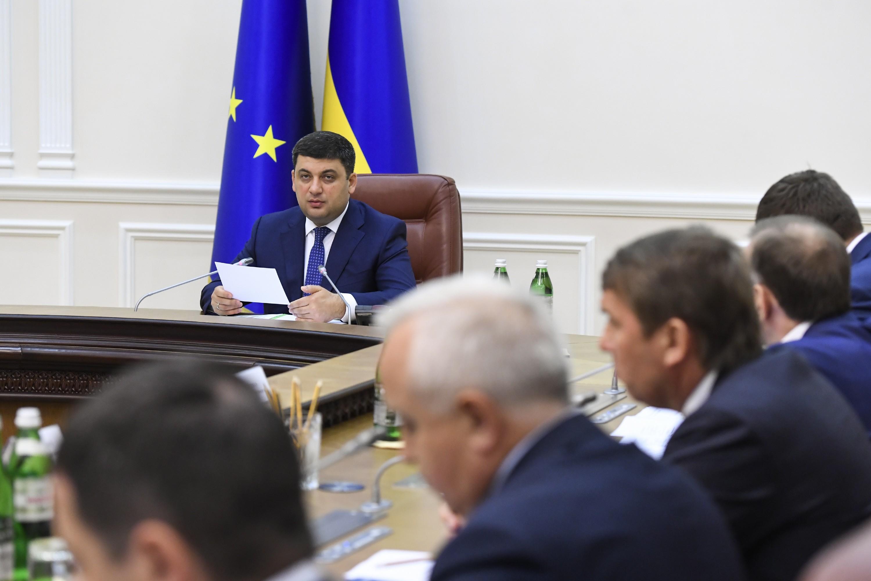 Правительство готовит изменения в госбюджет. Дополнительно на субсидии нужно 15 млрд грн