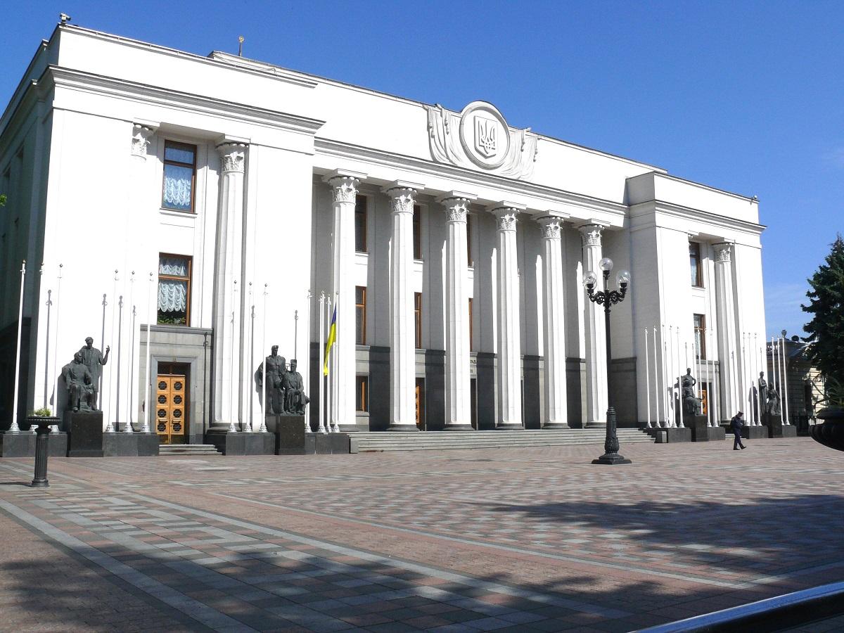 Верховная Рада. Фото: 5.ua