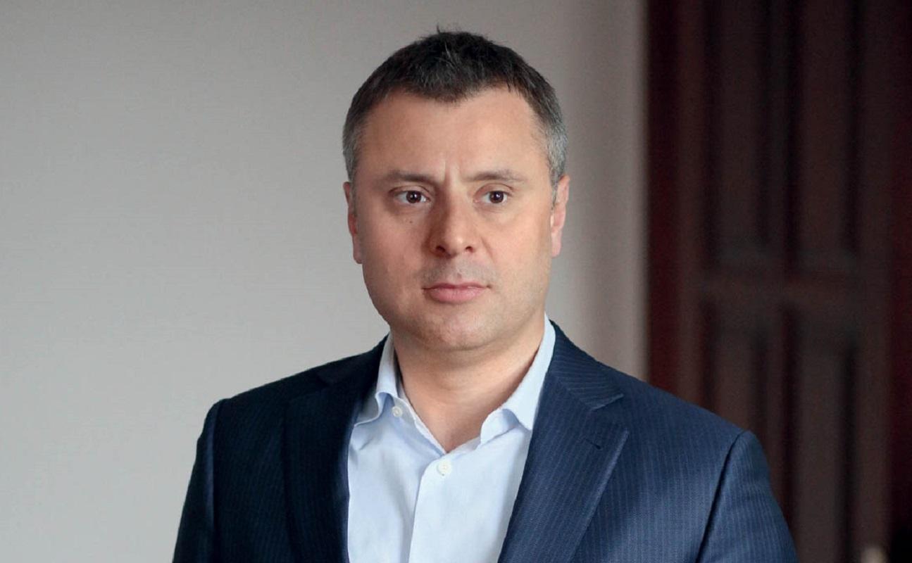 «Нафтогаз» допускает сохранение принципа take orpay вделах с«Газпромом»