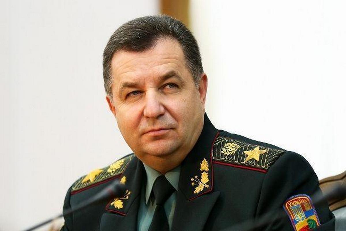 Степан Полторак / rbc.ua