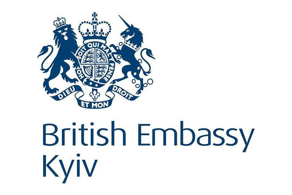 Посольство Британии в Киеве