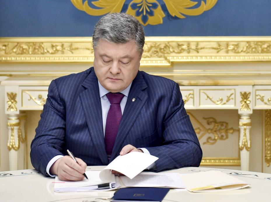 Савченко призвала подать всуд наПорошенко заотмену еезакона