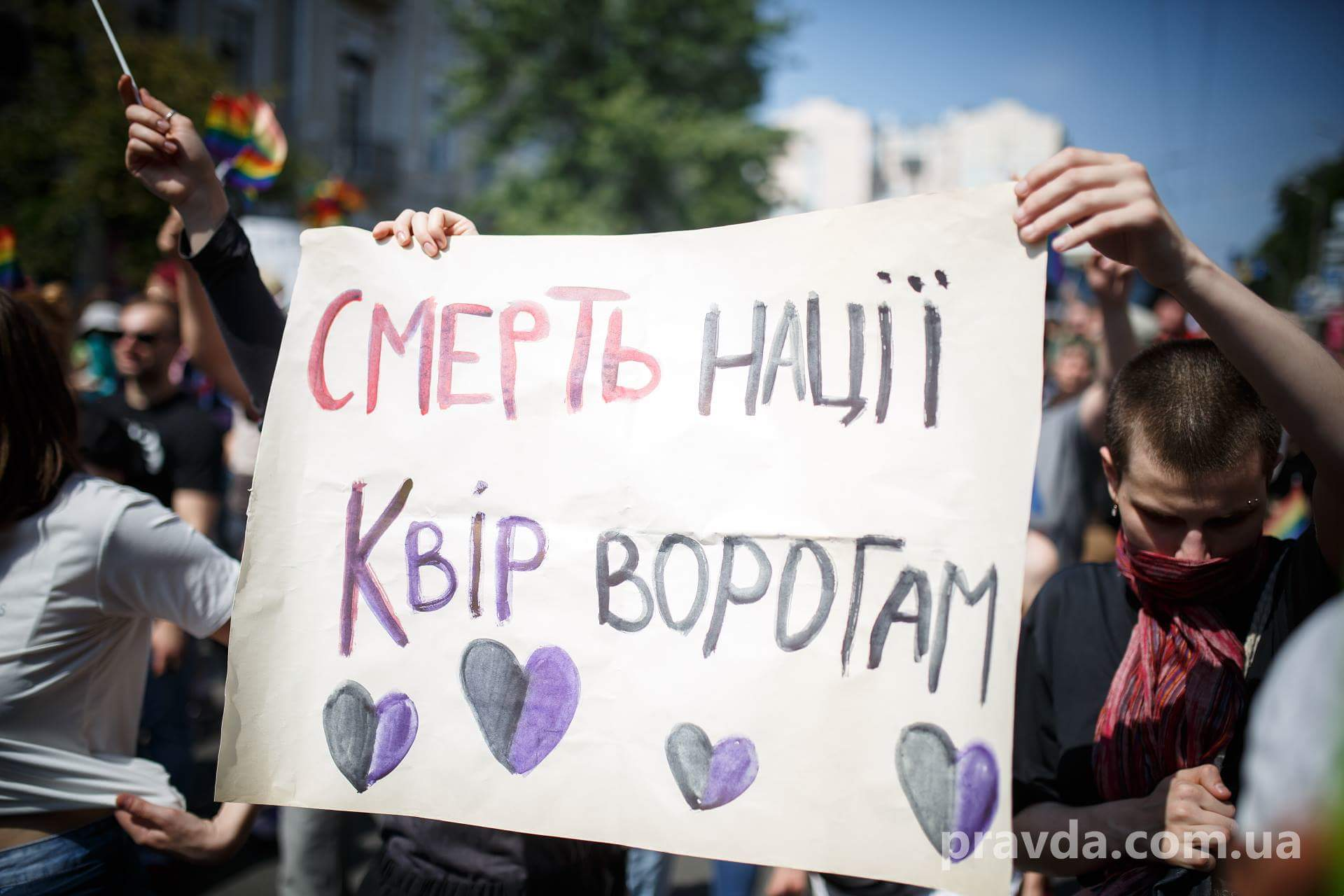 Фото с сайта Украинской правды