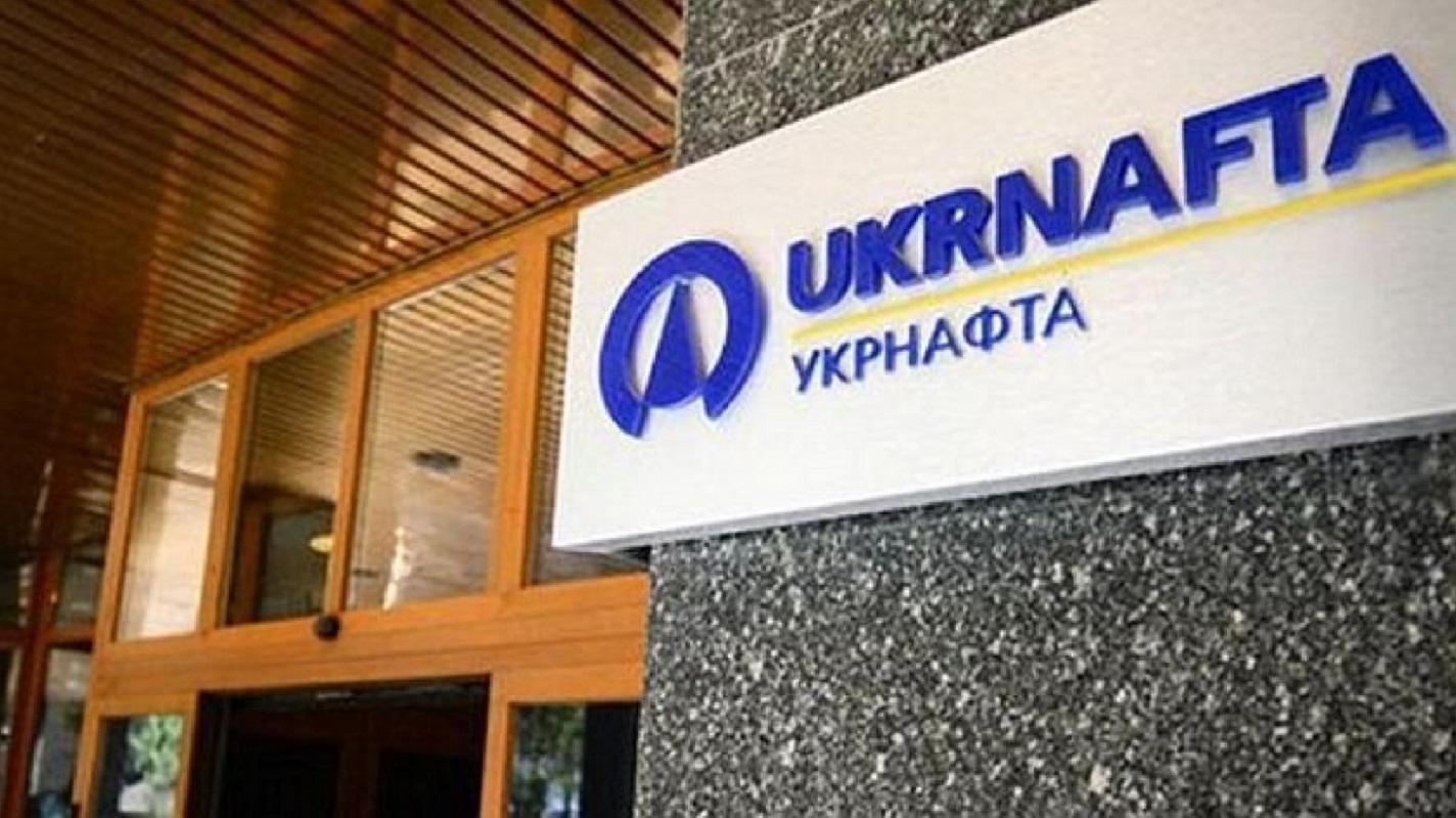 Фото: Українські Новини