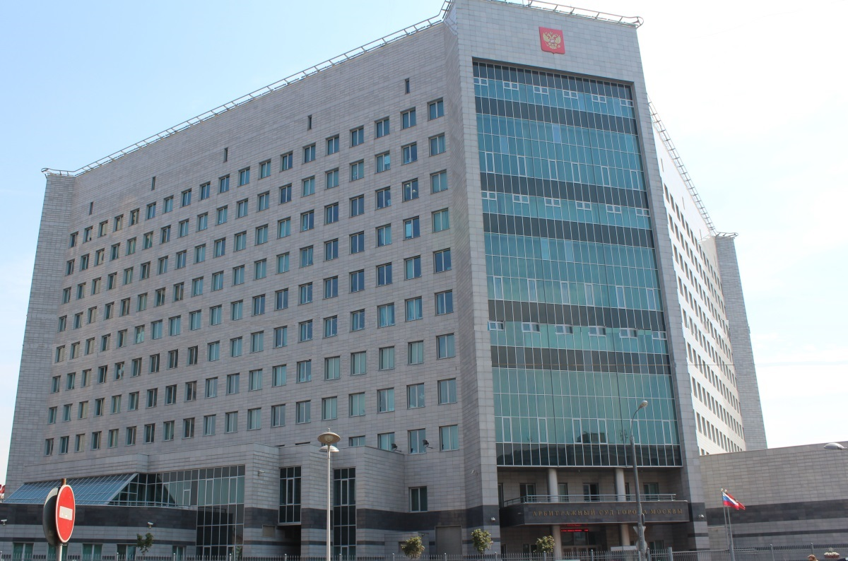 Московский суд непринял иск «Татнефти» овзыскании средств с Украинского государства
