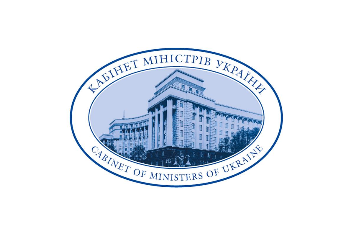Кабинет Министров / Источник: Facebook Government of Ukraine