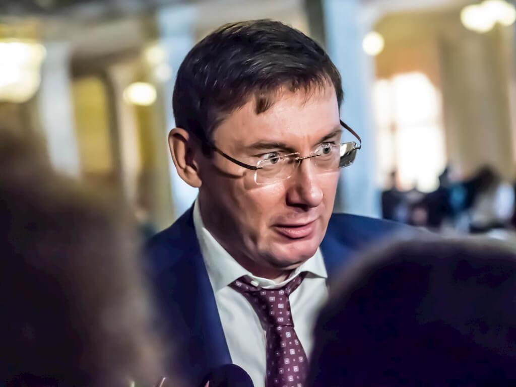 Генпрокурор Юрий Луценко обещает, что внесенные представления далеко не последние