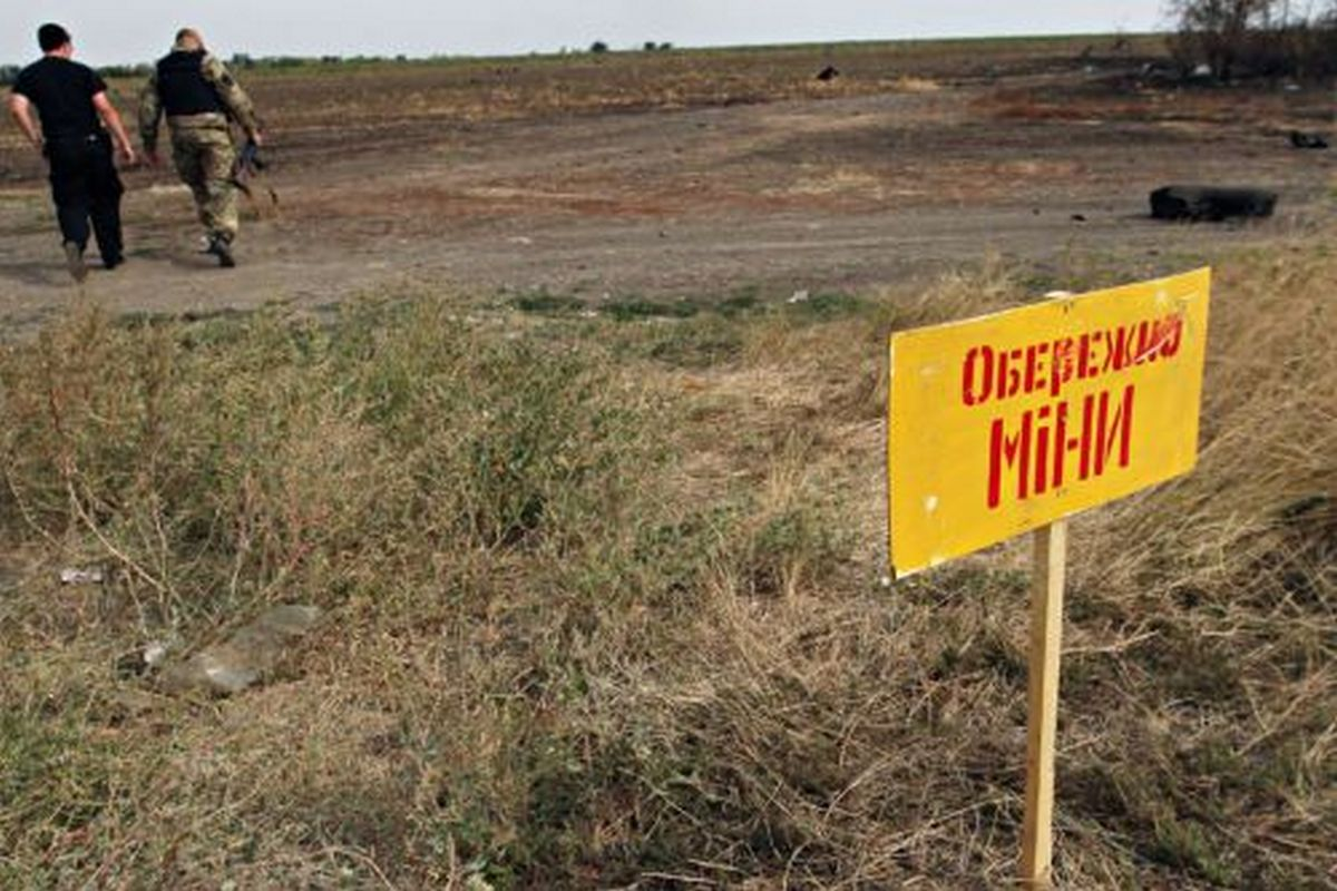 Источник: antikor.com.ua