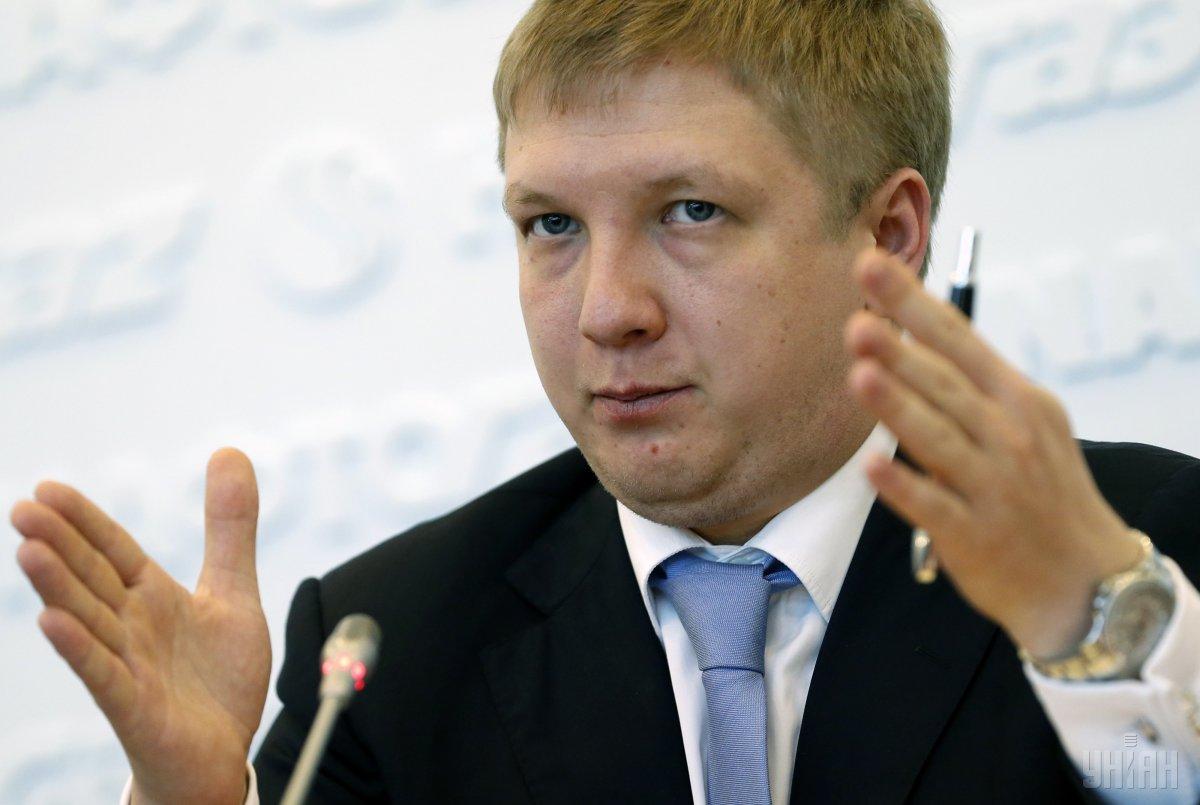 """Андрей Коболев как глава набсовета """"Укрнафты"""" ничего не сделал, чтобы не допустить нанесения компании убытков на миллиарды гривен, считают в ГПУ"""